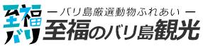 動物ふれあい ヒロチャン ロゴ
